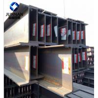 Buy cheap hot rolled Structural carbon steel h beam profile H iron beam ( IPE, UPE, HEA, HEB) from wholesalers