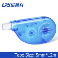 Wholesale Titanium Dioxide Stationery Blue Colored Correction Tape Non Refillable 90277 from china suppliers