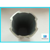 Quality Surface Oxidation Treatment Aluminum Alloy Pipe 6063-T5 Thickness 1.2mm Sliver for sale