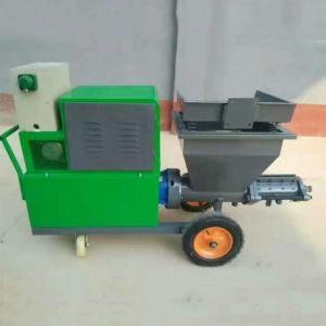 China nice price  nice quality Wall Mortar Spray Plaster Machine for sale on sale