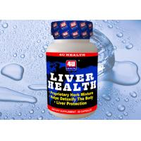 Wholesale Liver Health capsule Digestive System Supplements Liver Support formula from china suppliers