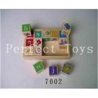 Buy cheap Block toys /intellectual toys/children toys/wooden toys from wholesalers
