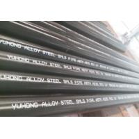 Buy cheap Alloy Steel Seamless Pipe ASTM A335 P22/P11/P9/P91 WITH Black or Varnish Coating Bevelled End from wholesalers