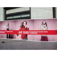 Wholesale Flex pvc vinyl banner roll ,outdoor and indoor  banners from china suppliers