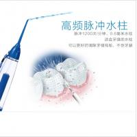 Wholesale Dental Care Water Jet Oral Irrigator Flosser Tooth SPA Teeth Pick Clean Home  china factory supply from china suppliers