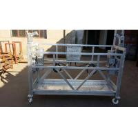 Buy cheap Construction lifting gondola , electric rope cradle , building facade cleaning scaffolding , zlp630/zlp800 platform from wholesalers