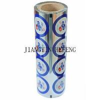 Wholesale Aluminium Lidding Foil with PP Heat Seal Lacquered from china suppliers