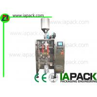 Wholesale 20G - 1000G Poly Bag Packing Machine / Edible Oil Packaging Machine from china suppliers