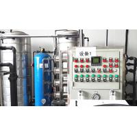 Wholesale Simple Process and Less Equipment VPSA Oxygen Generator from china suppliers
