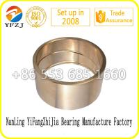 Wholesale industrial oilless bearingspherical roller bearing,brass bush from china suppliers