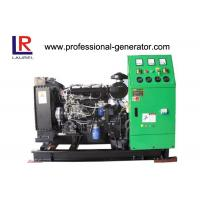 Wholesale Electric Brushless AVR Diesel Powered Generator Stamford 15kw Dealer from china suppliers