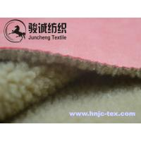 Wholesale Thick and warm suede fabric with lamb wool back for overcoat and jaket from china suppliers