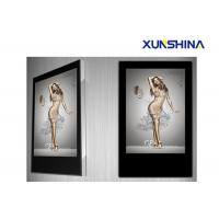 Wholesale 65 inch Ultra Thin Android Indoor Digital Signage IR Touch Screen from china suppliers