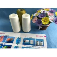 Wholesale 150D / 144F 100% Polyester Yarn Textured Dty Polyester Yarn For Weaving Sweater from china suppliers
