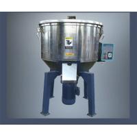 Wholesale Plastic Auxiliary Machine Color Mixer from china suppliers