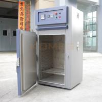 Wholesale Stainless Steel 200 Degrees Electric Drying Laboratory Vacuum Oven With High Speed Heater from china suppliers