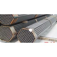 Wholesale SAE J524 Seamless Cold Drawn Precision Steel Tube for Vehicle ISO 9001 from china suppliers