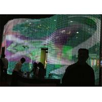 Wholesale Commercial Center RGB Curtain LED Display screen with 30mA DV 5V P25 from china suppliers