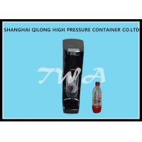 Wholesale Home Use Soda Water Maker , Mini Low Noise Homemade Soda Machine Lightweight from china suppliers