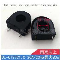 Wholesale Dl-ct27c1.0 large current high precision 20a/20ma 70A soft start motor protection from china suppliers