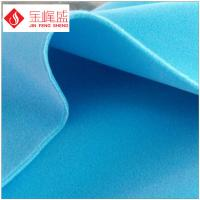 Wholesale Blue Luxury Polyester Non Woven Fabric , Flocking Velvet Jewelry Box Lining Fabric from china suppliers