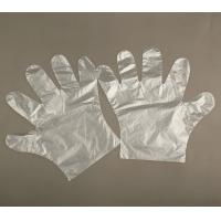 Wholesale Natural Chlorinated Polyethylene Disposable Cleaning Gloves Smooth Surface from china suppliers