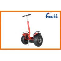 Wholesale Small size Golf Cross Country Big Wheel Off Road Segway With Handel from china suppliers
