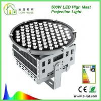 Wholesale Architectural 500W LED High Mast Lighting wall washer MW driver 110Lm / W from china suppliers