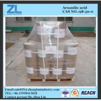 Wholesale p-Arsanilic acid with high purity from china suppliers