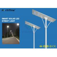 Wholesale 120 Watt IP65 Integrated Solar Panel Street Lights , Outdoor All In One Solar Led Street Light from china suppliers