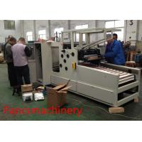 Wholesale Automatic Computer Control Spiral Tube Forming Machine For Flexible Aluminum Duct from china suppliers