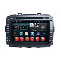 Wholesale Carens Android Car Stereo KIA Navigation System Capacitive Quad Core from china suppliers