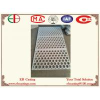 Wholesale Combined Base Tray Patterns with EPC Cast Process For Pusher Hearth Furnaces ASTM A297 HP from china suppliers