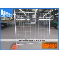 Wholesale Durable Temporary Security Fencing Hire Outside With 2mm Thickness Pipe from china suppliers