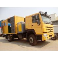 Wholesale Sinotruck 4 x 2 266HP Mobile Workshop Truck With Repair Tools Yellow from china suppliers