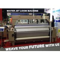 Wholesale 3.0KW Water Jet Loom Weaving Machine With 12 Lever Cam Box Two Nozzle from china suppliers
