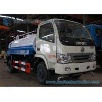 Wholesale Dongfeng  2 cbm  -3 cbm water tank Fire Fighting Vehicle , Jinka Cab 90hp from china suppliers