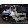 Buy cheap Dongfeng  2 cbm  -3 cbm water tank  fire fighting Truck , Jinka Cab 90hp from wholesalers