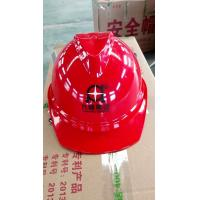Wholesale ABS construction industrial safety helmet from china suppliers