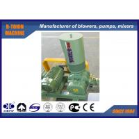 Wholesale 80KPA Roots Air Blower , DN65 air cooled compressor 120m3/h pneumatic blower from china suppliers