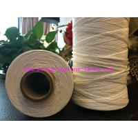 Wholesale Durable High Tenacity PP Filler Yarn 12000D - 1000KD Environmentally Friendly from china suppliers