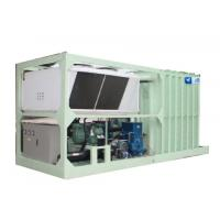 Wholesale Vacuum Cooling Machine For Mushrooms LR-3000-6P from china suppliers