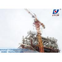 Buy cheap QTZ5013 Hammerhead Tower Crane 2.5m Block Mast Sections 10 Story Building from wholesalers