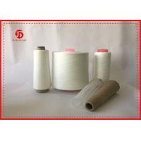 Wholesale Undyed High Tenacity Polyester Knitting Yarn On Dyed Plastic / Paper Tube from china suppliers