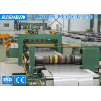 Wholesale Automatic Steel Slitting Machine Line To Slit Wide Coil Into Narrow Strips Coil from china suppliers