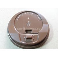 Wholesale Food Grade Brown Dome Paper Cup Lid 80mm / 90mm No Smell With Logo from china suppliers