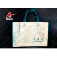 Wholesale Long Cotton / Ribbon Handled Non Woven Carry Bags For Clothing Embossed LOGO from china suppliers
