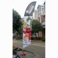 Wholesale Decorative Custom Advertising Flags And Banners With Poles + Cross Base + Carry Bag from china suppliers