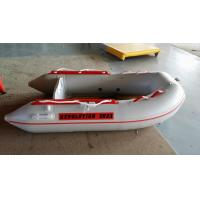 Wholesale Light Weight Small Glass Bottom Boat , 2.3 m Flat Portable Inflatable Boat from china suppliers