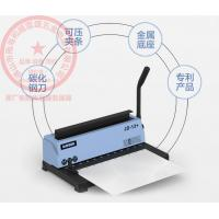 Wholesale Full Steel Strip Binding Machines Desktop Electronic Pouch With Handle from china suppliers